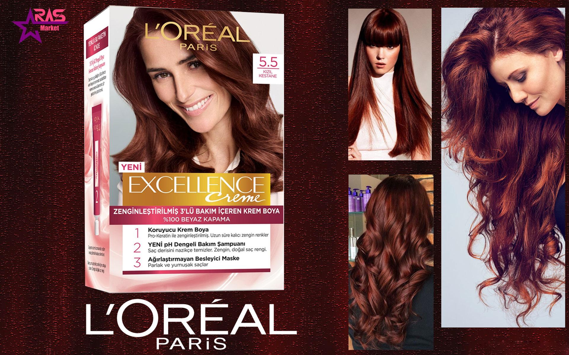 کیت رنگ مو لورآل سری Excellence شماره 5.5 ، خرید اینترنتی محصولات شوینده و بهداشتی ، بهداشت بانوان ، loreal