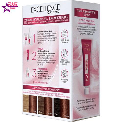 کیت رنگ مو لورآل سری Excellence شماره 5.5 ، فروشگاه اینترنتی ارس مارکت ، بهداشت بانوان ، رنگ مو بانوان