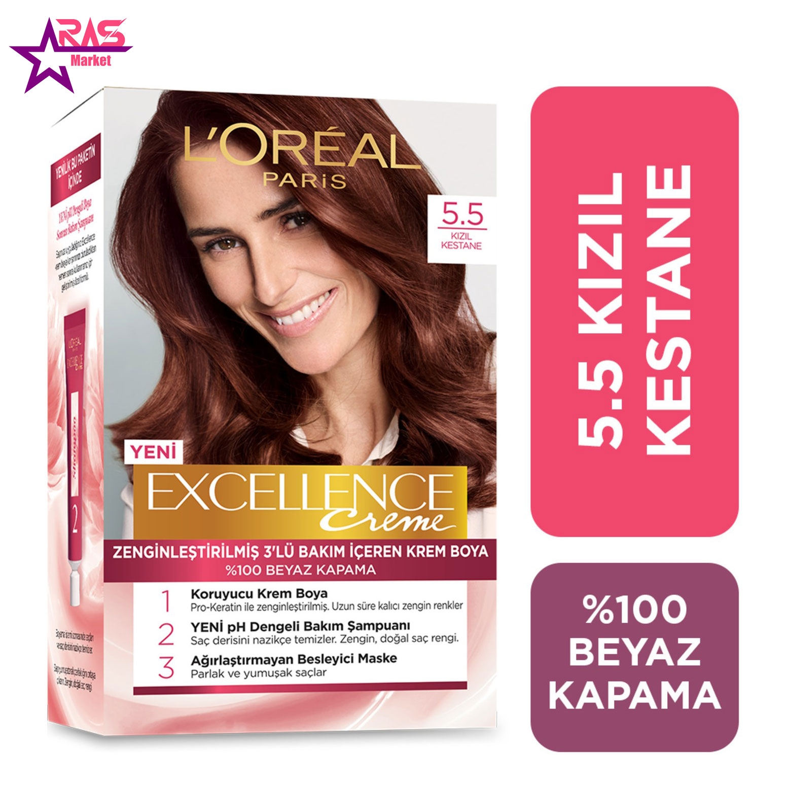 کیت رنگ مو لورآل سری Excellence شماره 5.5 ، فروشگاه اینترنتی ارس مارکت ، بهداشت بانوان