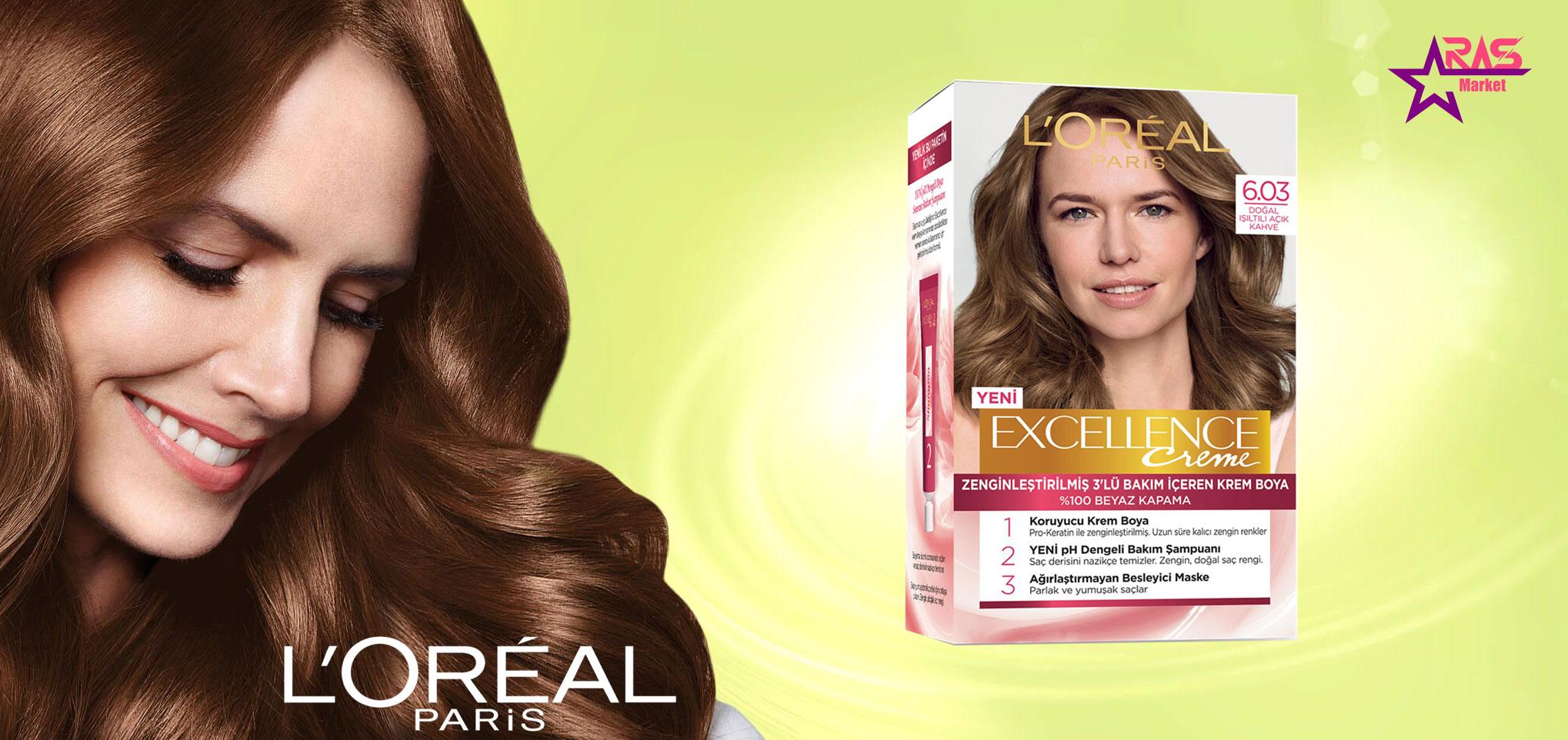کیت رنگ مو لورآل سری Excellence شماره 6.03 ، خرید اینترنتی محصولات شوینده و بهداشتی ، بهداشت بانوان ، ارس مارکت