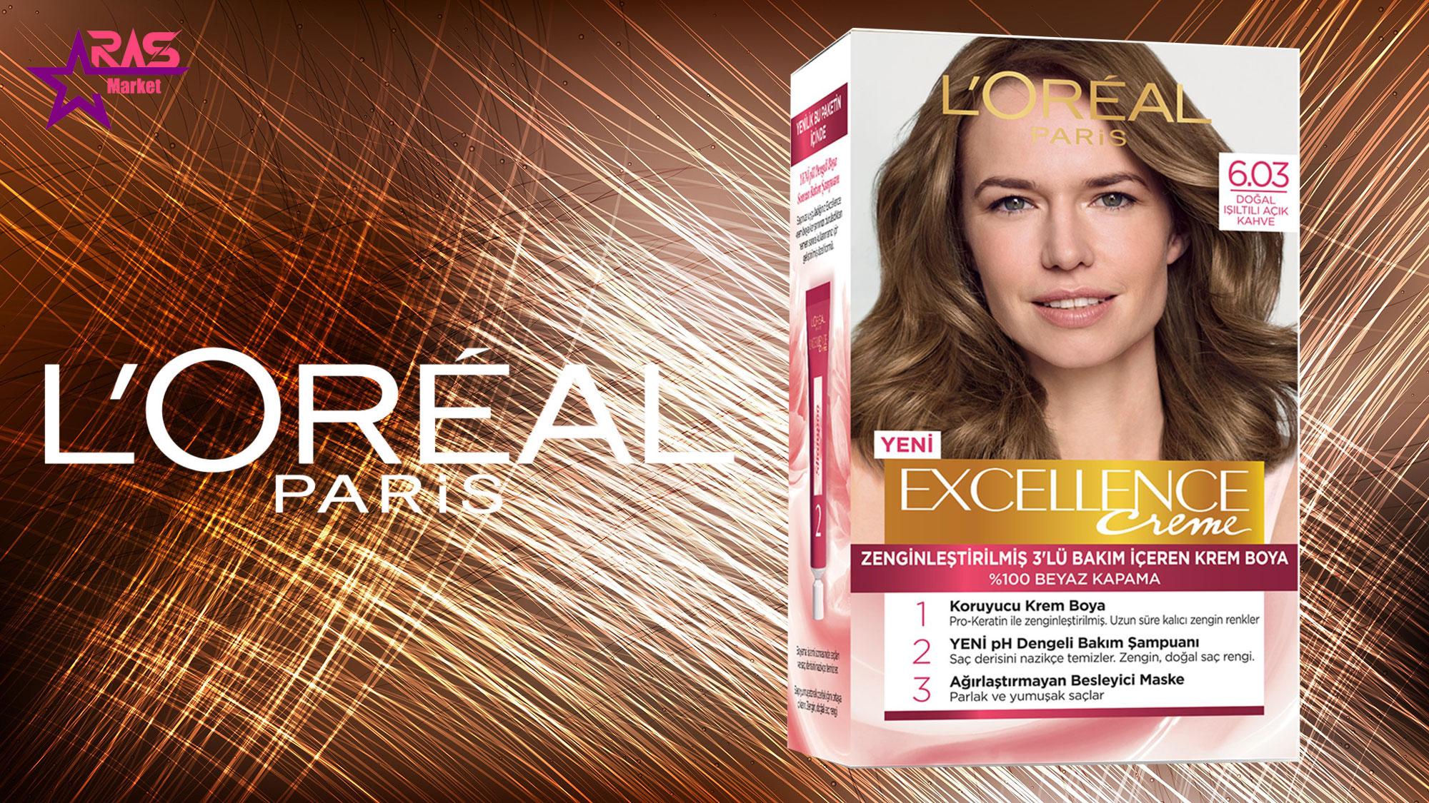 کیت رنگ مو لورآل سری Excellence شماره 6.03 ، خرید اینترنتی محصولات شوینده و بهداشتی ، بهداشت بانوان