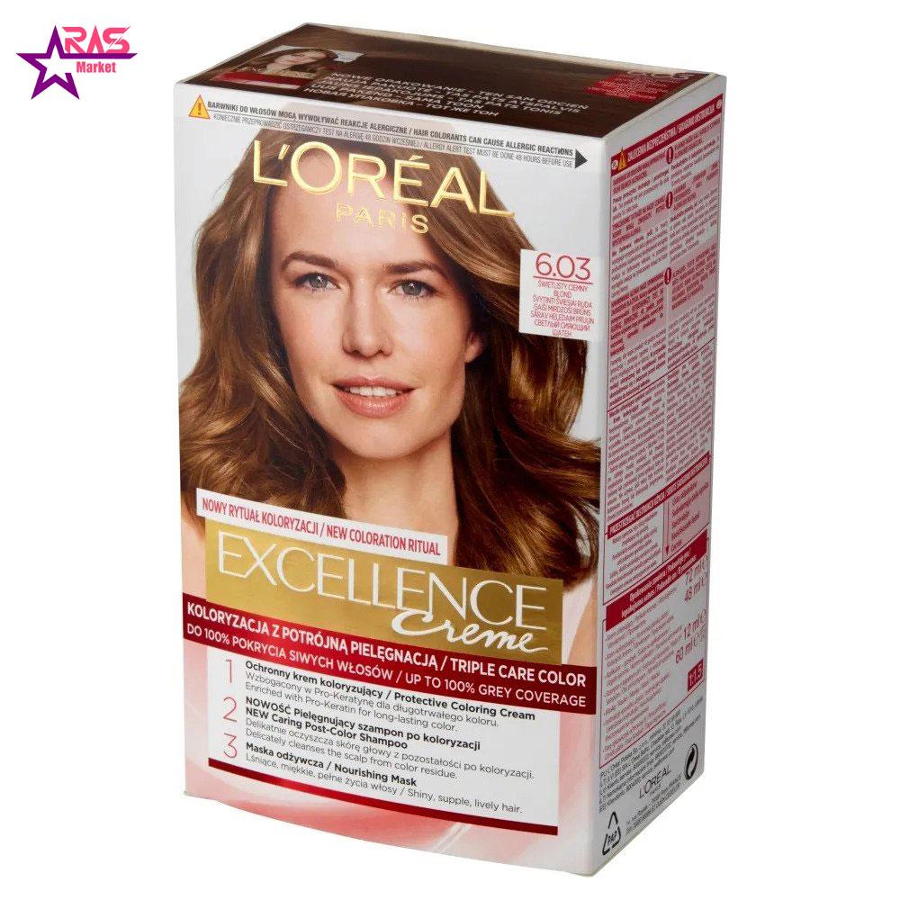 کیت رنگ مو لورآل سری Excellence شماره 6.03 ، فروشگاه اینترنتی ارس مارکت ، بهداشت بانوان ، رنگ موی لورآل