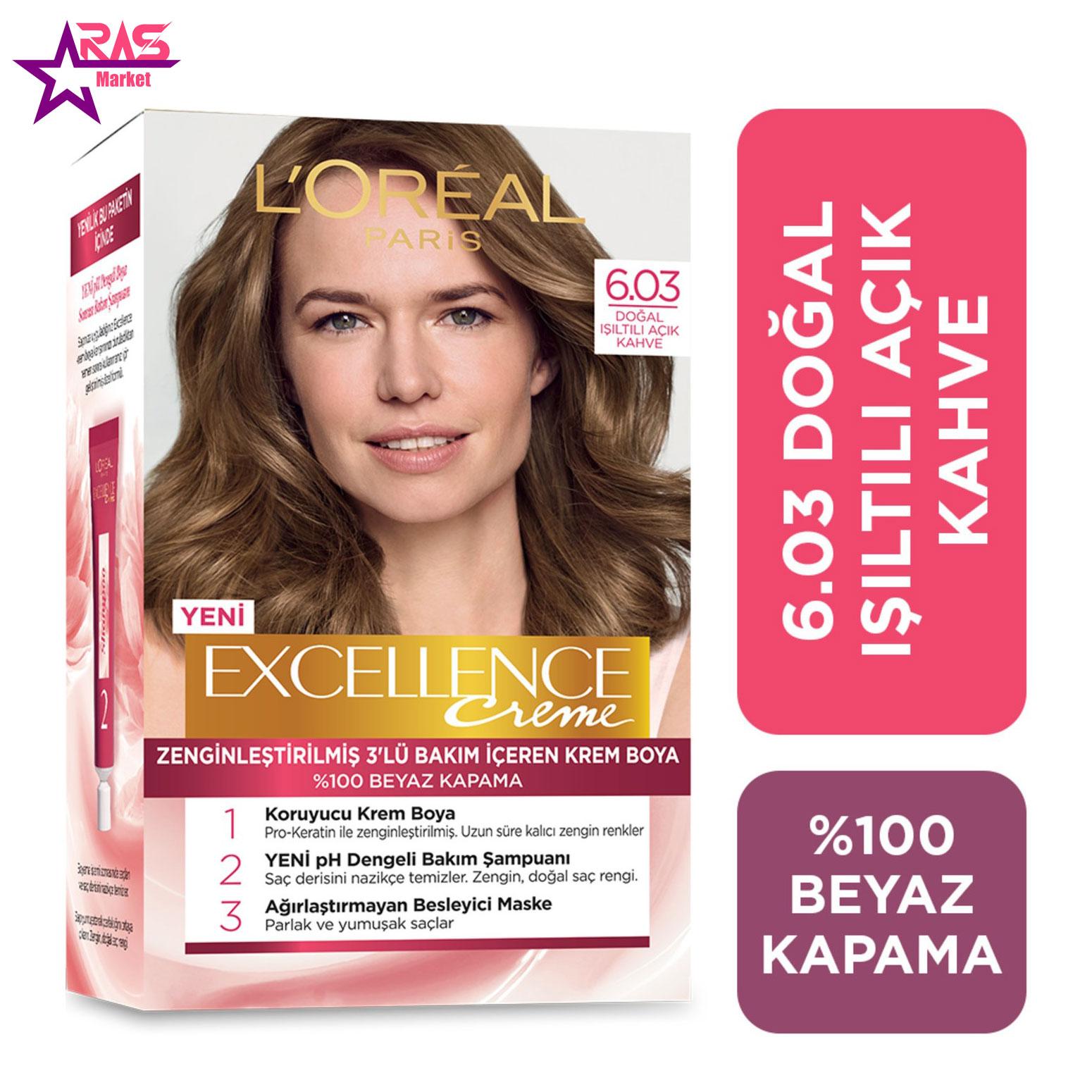 کیت رنگ مو لورآل سری Excellence شماره 6.03 ، فروشگاه اینترنتی ارس مارکت ، بهداشت بانوان