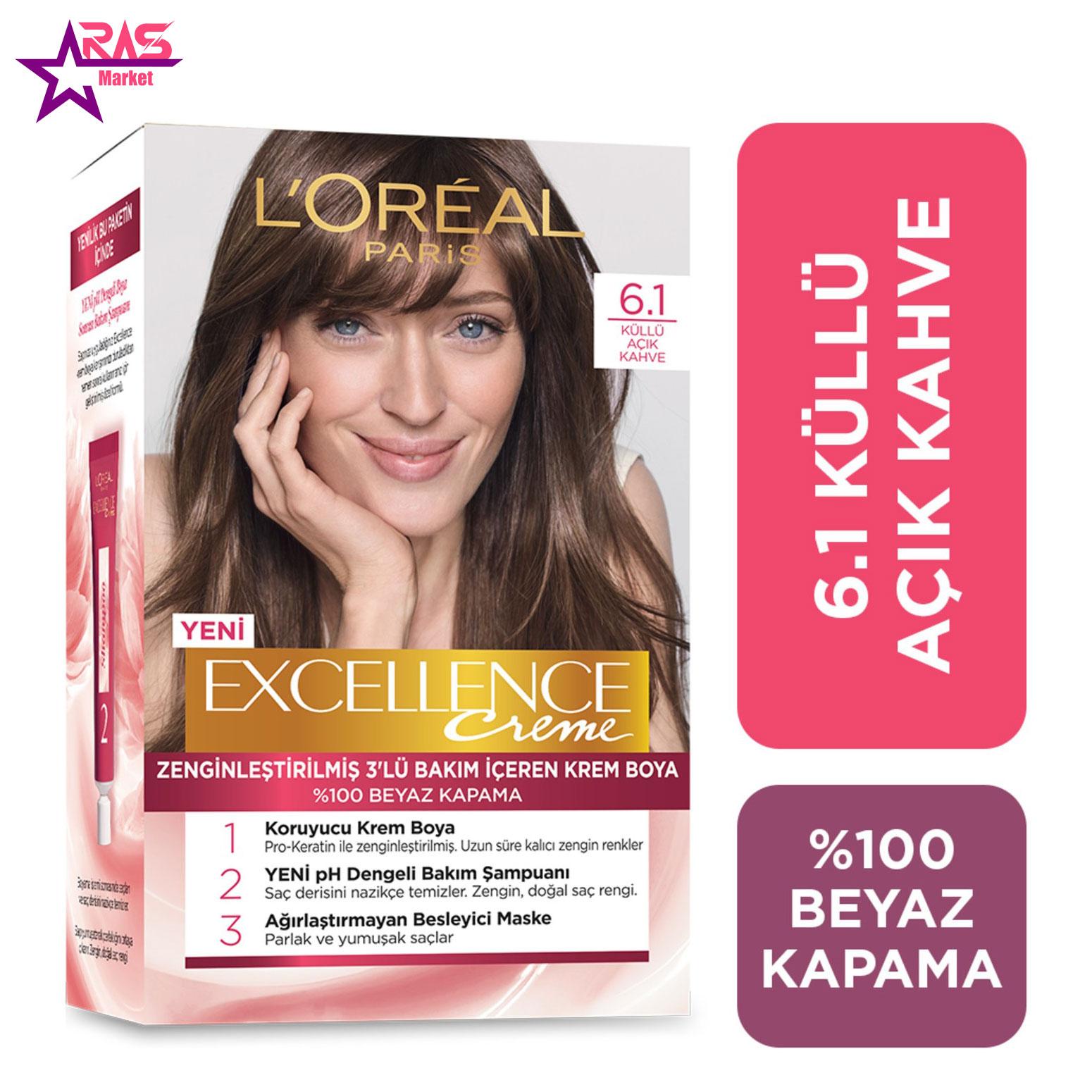 کیت رنگ مو لورآل سری Excellence شماره 6.1 ، فروشگاه اینترنتی ارس مارکت ، بهداشت بانوان