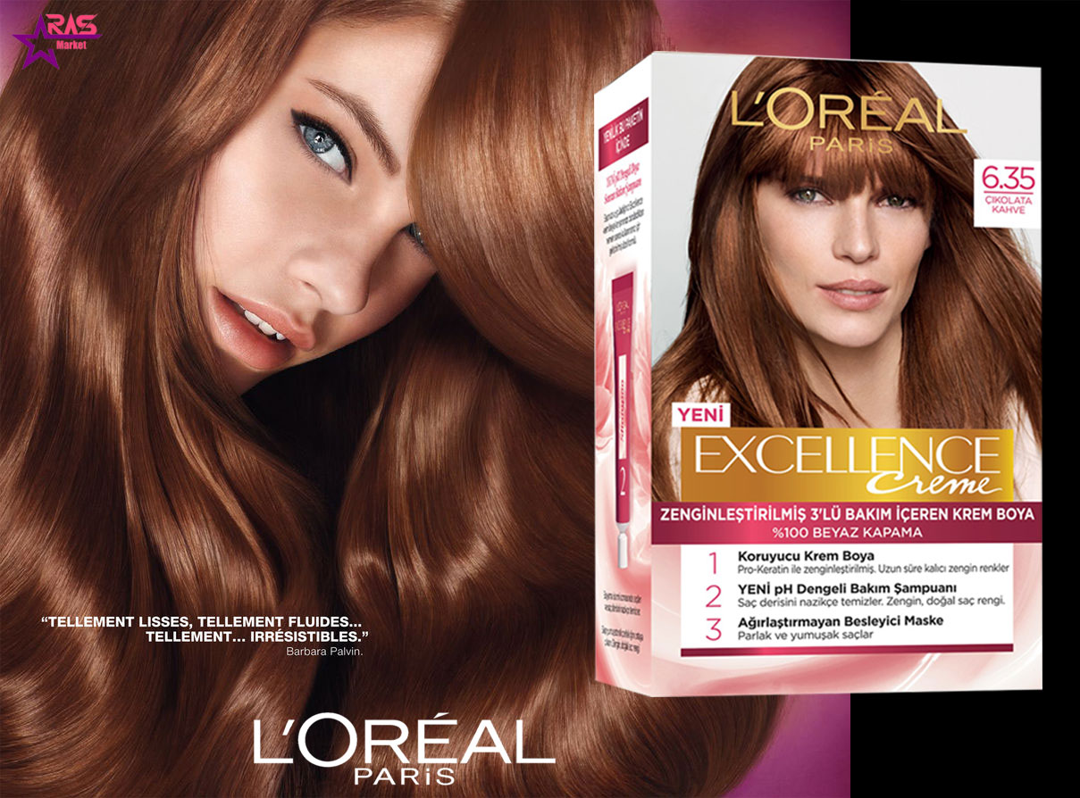 کیت رنگ مو لورآل سری Excellence شماره 6.35 ، خرید اینترنتی محصولات شوینده و بهداشتی ، بهداشت بانوان ، ارس مارکت