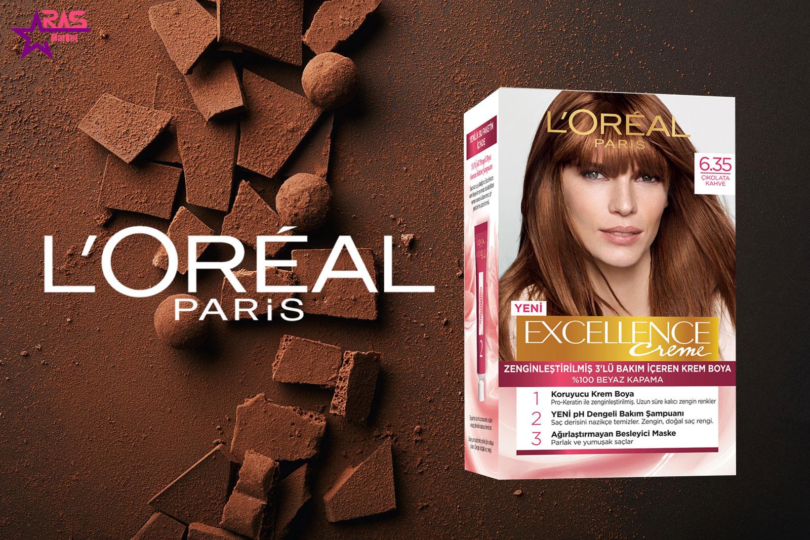 کیت رنگ مو لورآل سری Excellence شماره 6.35 ، خرید اینترنتی محصولات شوینده و بهداشتی ، بهداشت بانوان ، رنگ موی زنانه