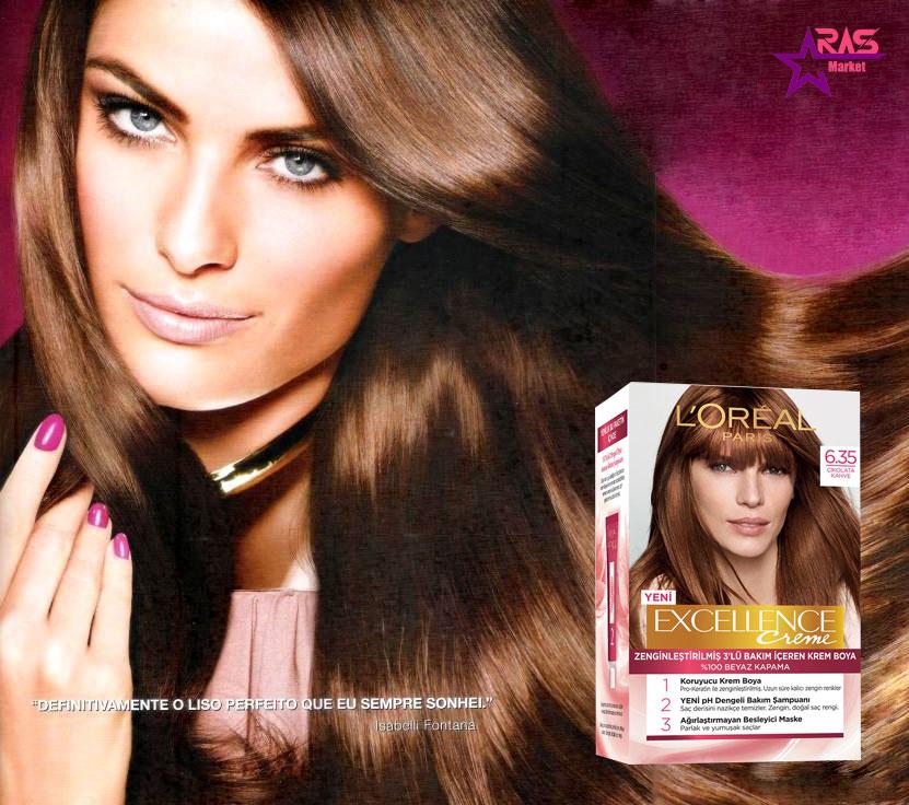 کیت رنگ مو لورآل سری Excellence شماره 6.35 ، خرید اینترنتی محصولات شوینده و بهداشتی ، بهداشت بانوان ، رنگ مو loreal