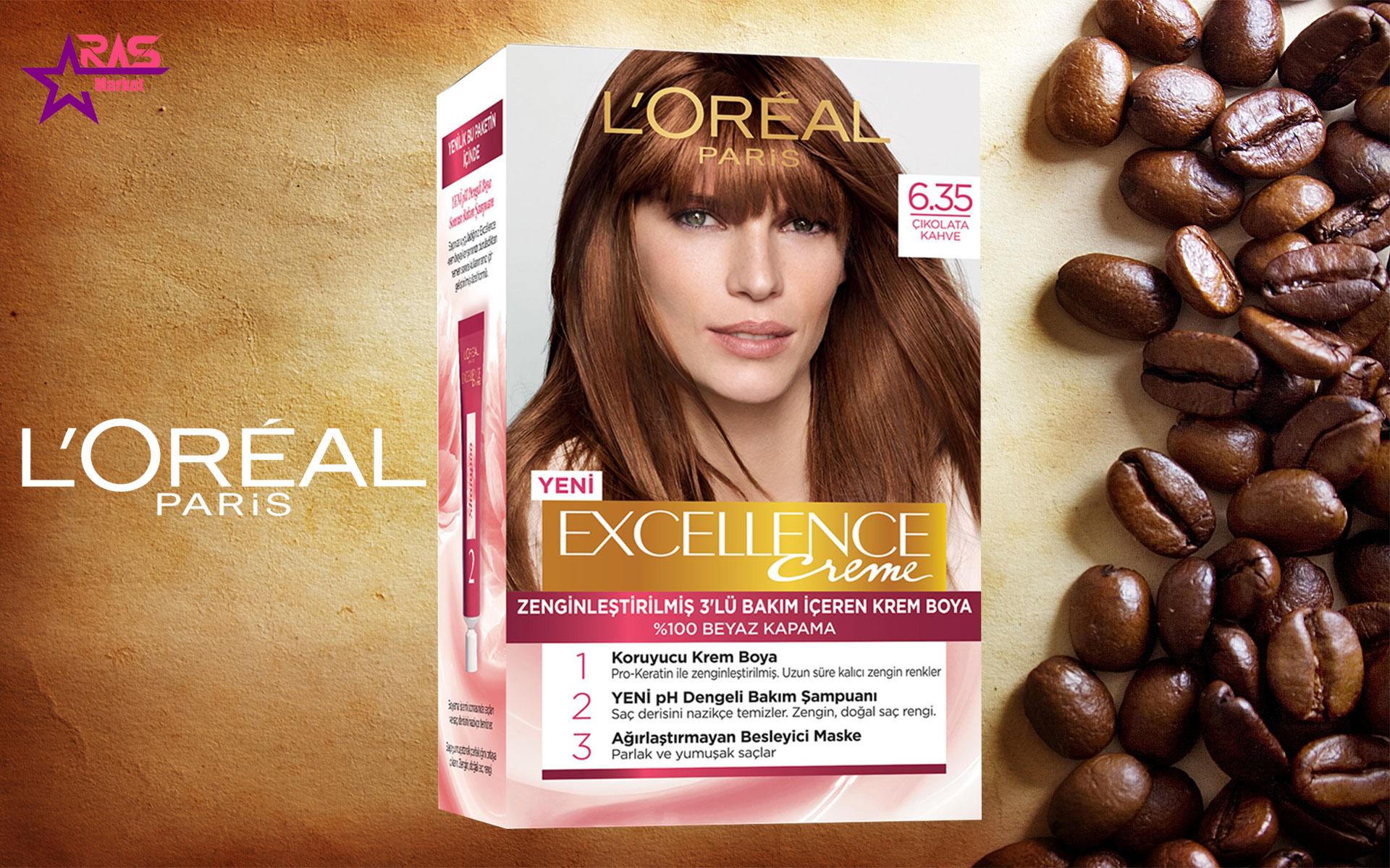 کیت رنگ مو لورآل سری Excellence شماره 6.35 ، خرید اینترنتی محصولات شوینده و بهداشتی ، بهداشت بانوان