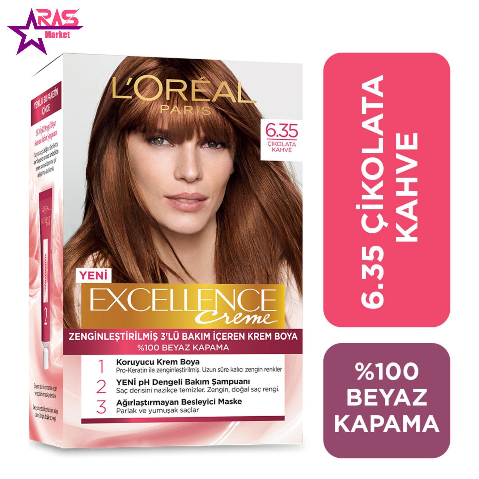 کیت رنگ مو لورآل سری Excellence شماره 6.35 ، فروشگاه اینترنتی ارس مارکت ، بهداشت بانوان