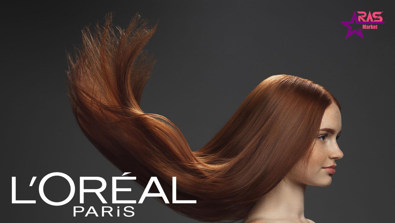 کیت رنگ مو لورآل سری Excellence شماره 6.41 ، خرید اینترنتی محصولات شوینده و بهداشتی ، بهداشت بانوان ، ارس مارکت