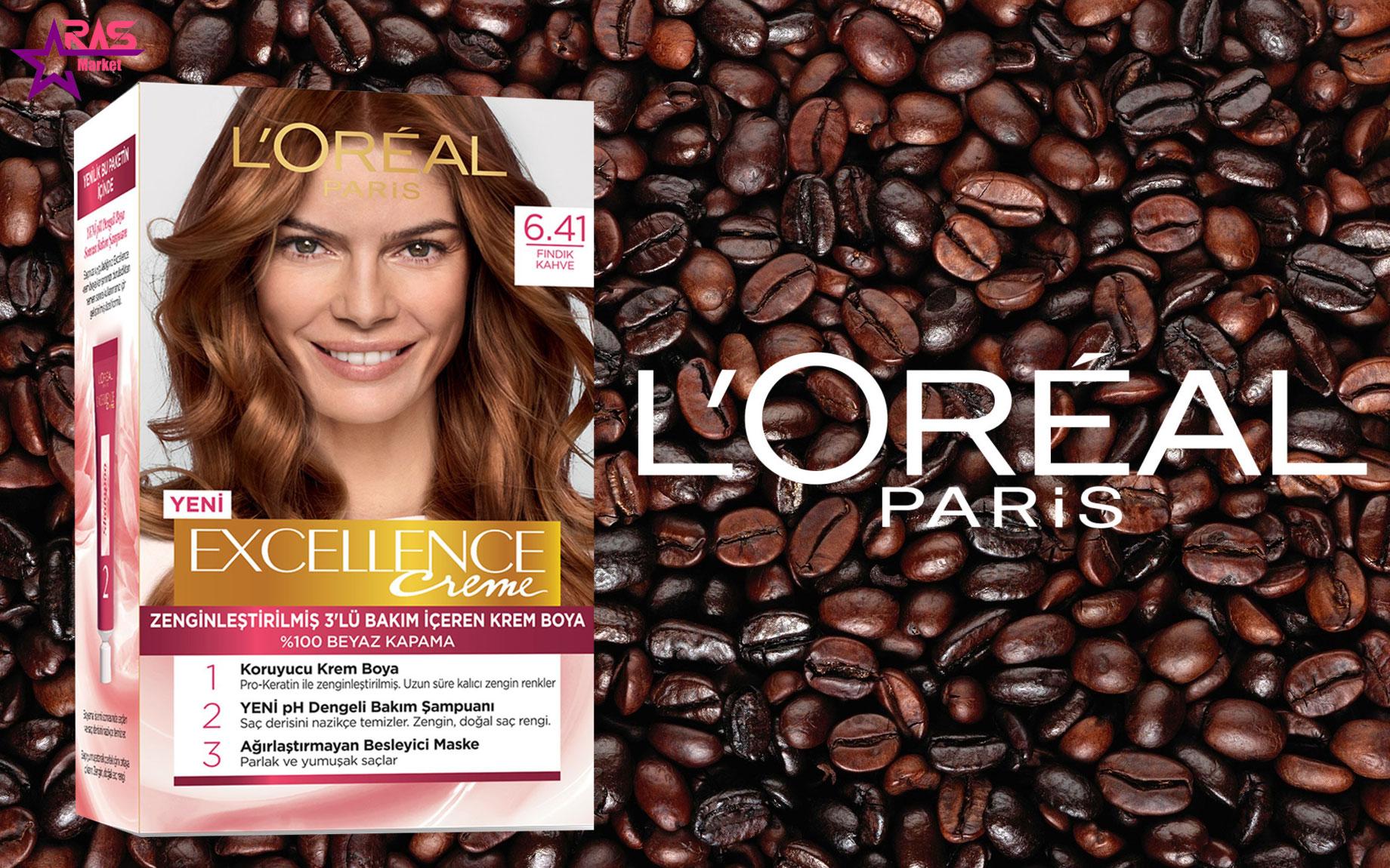 کیت رنگ مو لورآل سری Excellence شماره 6.41 ، خرید اینترنتی محصولات شوینده و بهداشتی ، بهداشت بانوان ، رنگ موی زنانه