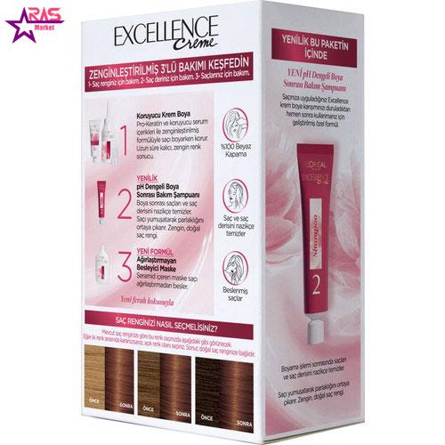 کیت رنگ مو لورآل سری Excellence شماره 6.41 ، فروشگاه اینترنتی ارس مارکت ، بهداشت بانوان ، رنگ مو زنانه