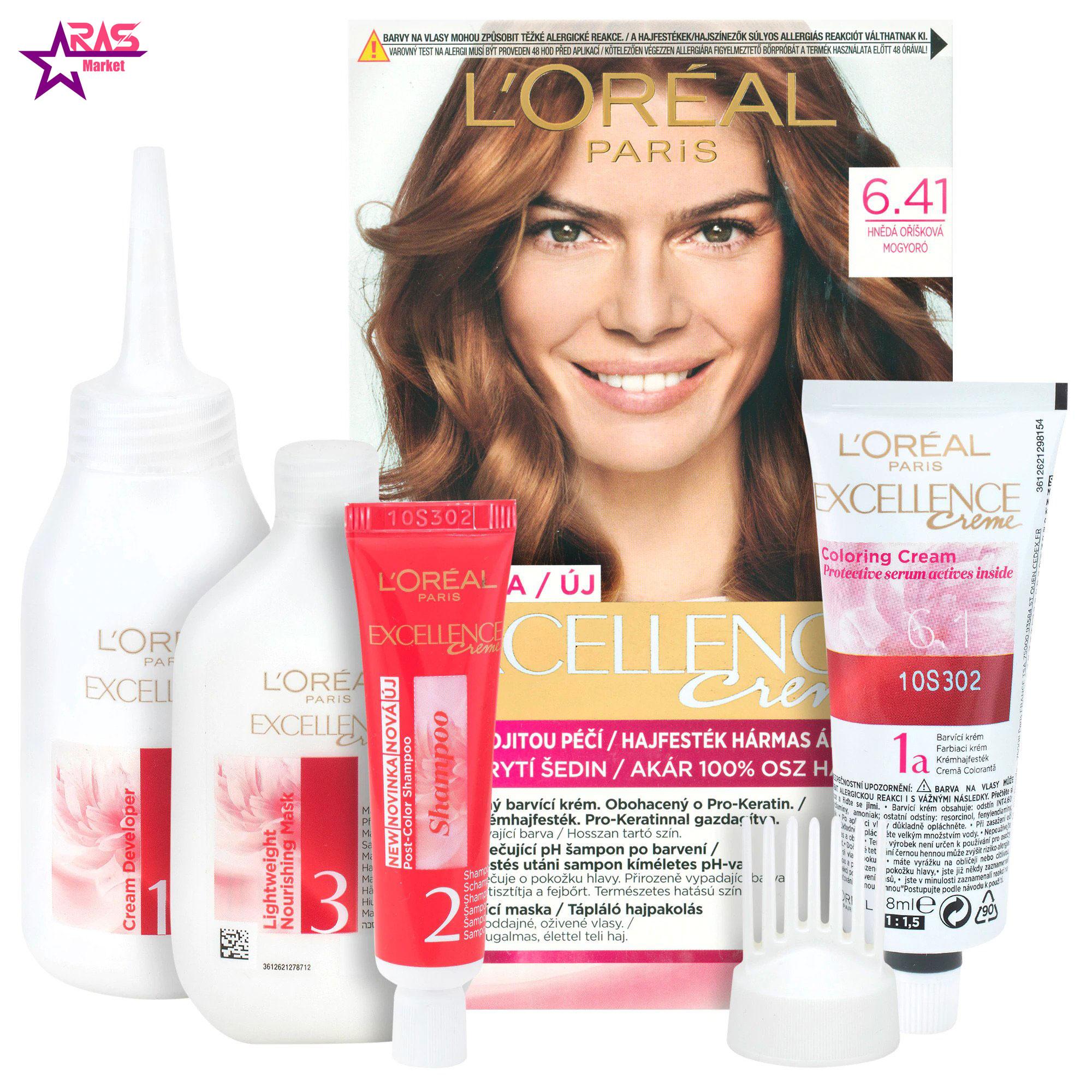 کیت رنگ مو لورآل سری Excellence شماره 6.41 ، فروشگاه اینترنتی ارس مارکت ، بهداشت بانوان ، loreal