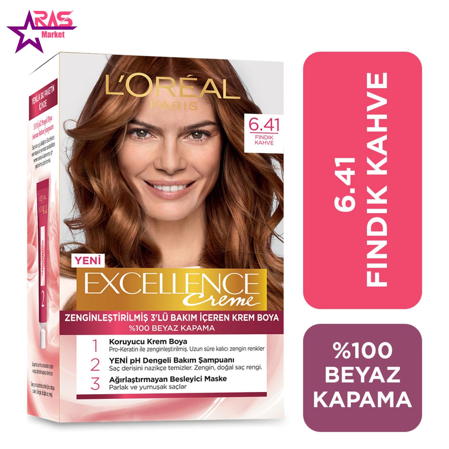 کیت رنگ مو لورآل سری Excellence شماره 6.41 ، فروشگاه اینترنتی ارس مارکت ، بهداشت بانوان