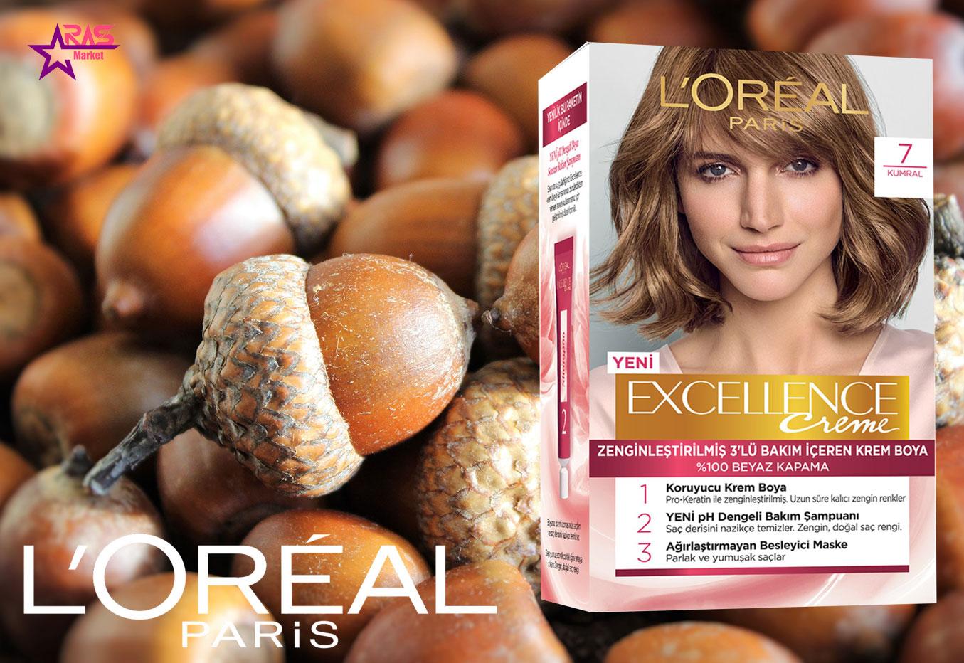 کیت رنگ مو لورآل سری Excellence شماره 7 ، خرید اینترنتی محصولات شوینده و بهداشتی ، بهداشت بانوان
