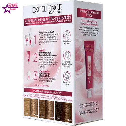 کیت رنگ مو لورآل سری Excellence شماره 7 ، فروشگاه اینترنتی ارس مارکت ، بهداشت بانوان ، رنگ مو لورآل