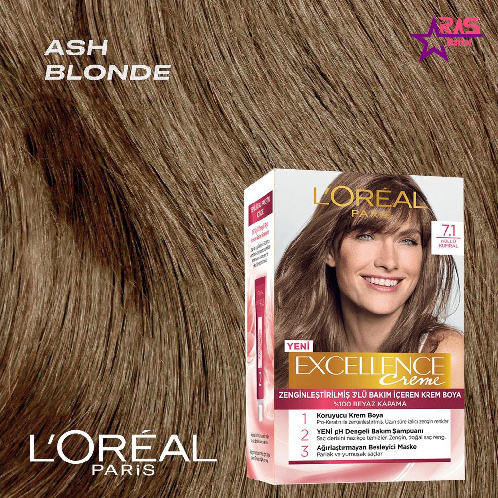 کیت رنگ مو لورآل سری Excellence شماره 7.1 ، خرید اینترنتی محصولات شوینده و بهداشتی ، بهداشت بانوان ، رنگ موی زنانه