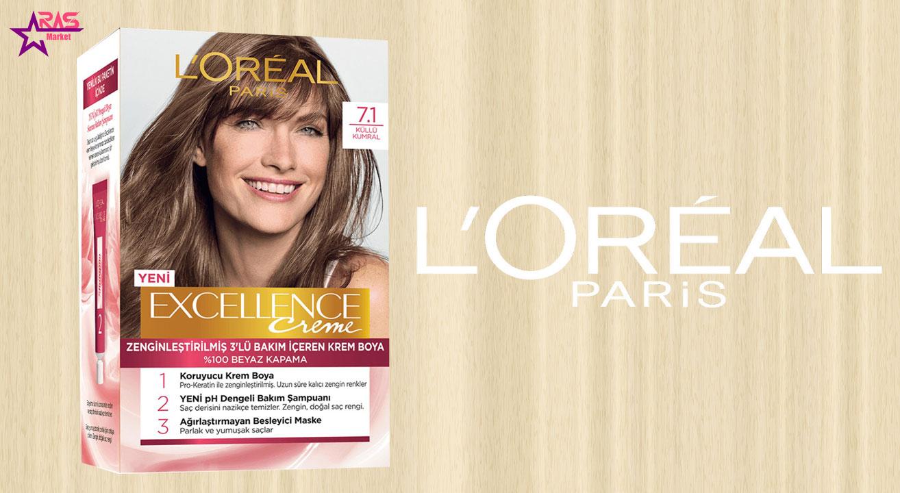 کیت رنگ مو لورآل سری Excellence شماره 7.1 ، خرید اینترنتی محصولات شوینده و بهداشتی ، بهداشت بانوان