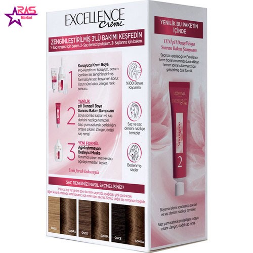 کیت رنگ مو لورآل سری Excellence شماره 7.1 ، فروشگاه اینترنتی ارس مارکت ، بهداشت بانوان ، رنگ مو زنانه