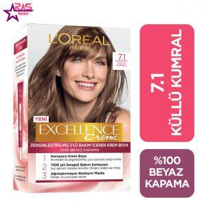 کیت رنگ مو لورآل سری Excellence شماره 7.1 ، فروشگاه اینترنتی ارس مارکت ، بهداشت بانوان