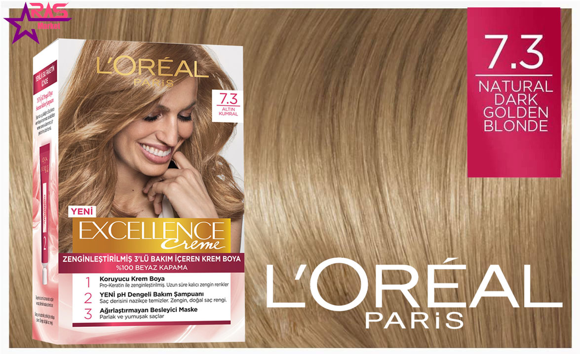 کیت رنگ مو لورآل سری Excellence شماره 7.3 ، خرید اینترنتی محصولات شوینده و بهداشتی ، بهداشت بانوان ، رنگ موی بانوان