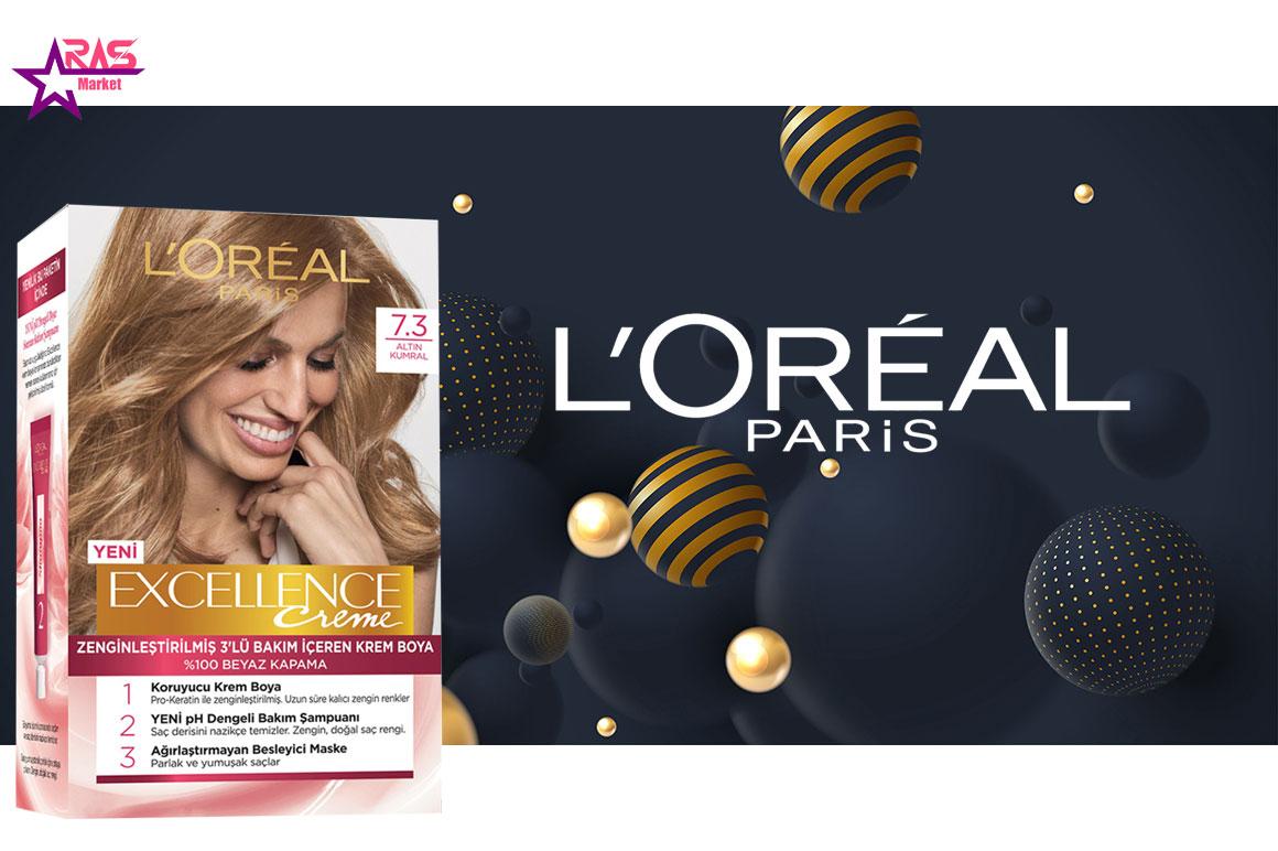 کیت رنگ مو لورآل سری Excellence شماره 7.3 ، خرید اینترنتی محصولات شوینده و بهداشتی ، بهداشت بانوان