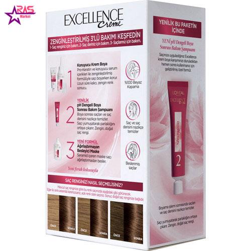 کیت رنگ مو لورآل سری Excellence شماره 7.3 ، فروشگاه اینترنتی ارس مارکت ، بهداشت بانوان ، رنگ مو زنانه