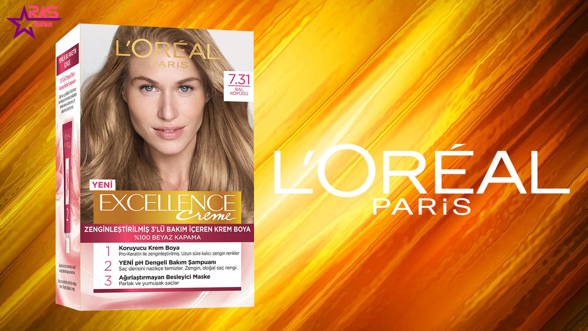 کیت رنگ مو لورآل سری Excellence شماره 7.31 ، خرید اینترنتی محصولات شوینده و بهداشتی ف بهداشت بانوان ، رنگ مو بانوان