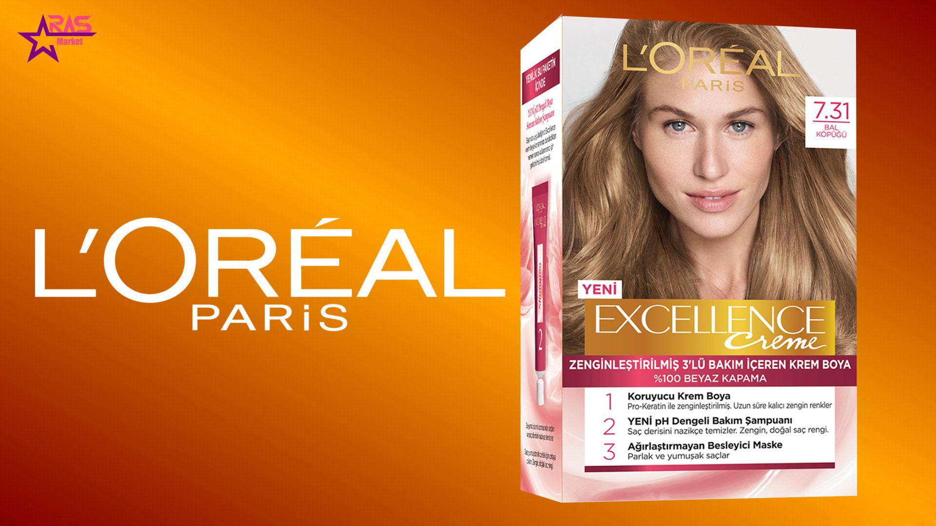 کیت رنگ مو لورآل سری Excellence شماره 7.31 ، خرید اینترنتی محصولات شوینده و بهداشتی ف بهداشت بانوان