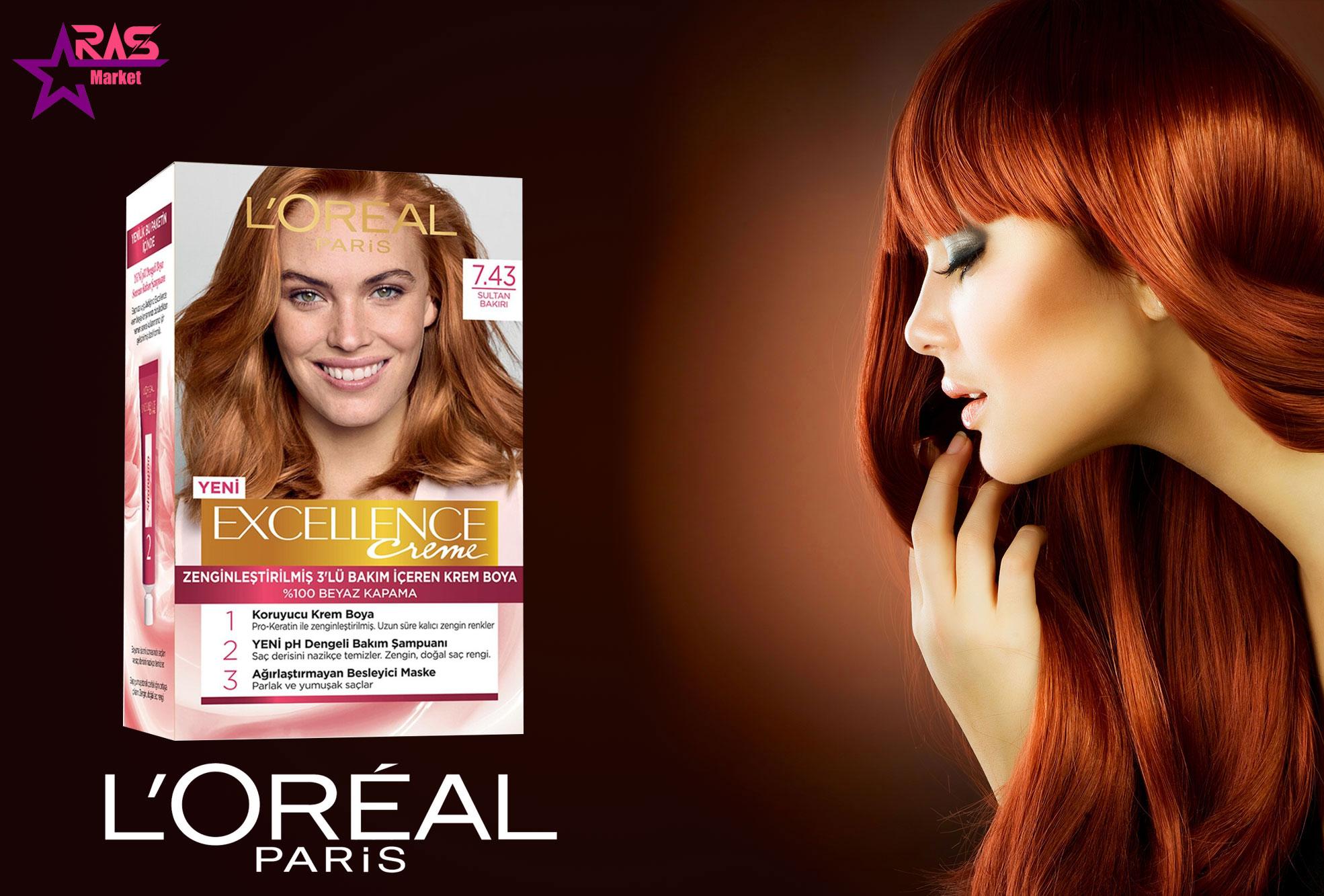کیت رنگ مو لورآل سری Excellence شماره 7.43 ، خرید اینترنتی محصولات شوینده و بهداشتی ، بهداشت بانوان ، رنگ موی زنانه