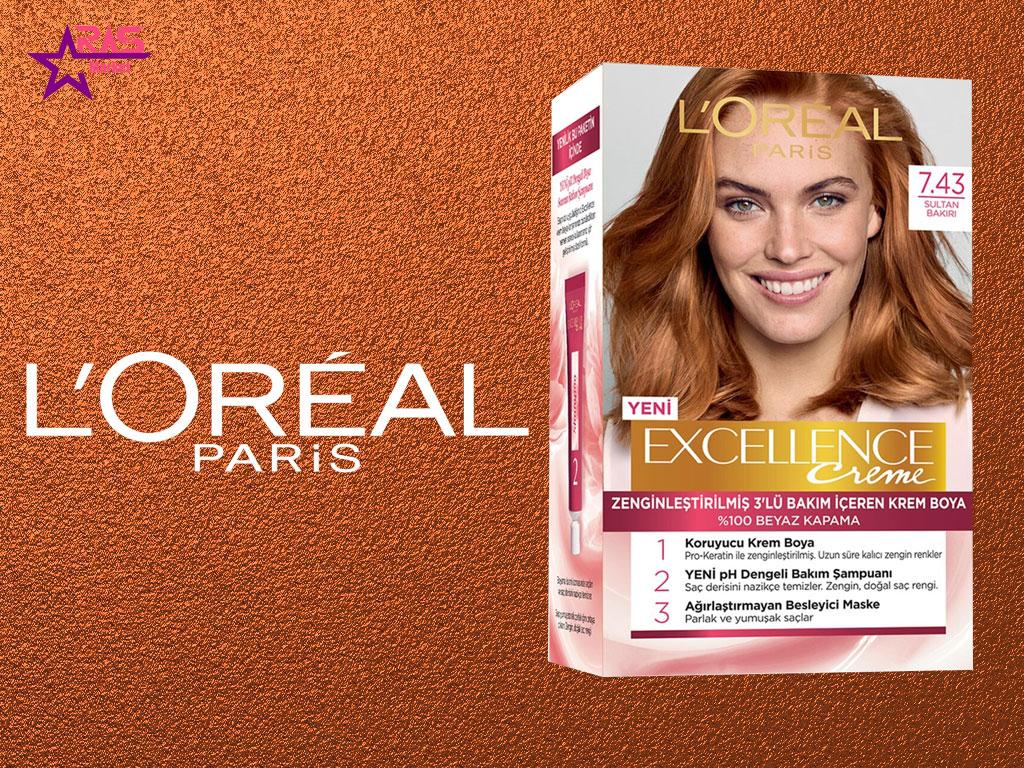 کیت رنگ مو لورآل سری Excellence شماره 7.43 ، خرید اینترنتی محصولات شوینده و بهداشتی ، بهداشت بانوان ، رنگ مو بانوان