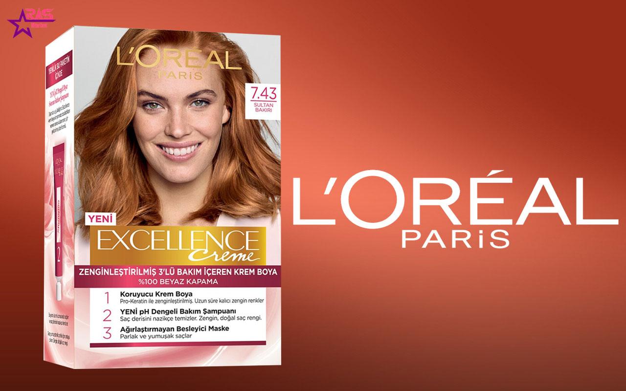 کیت رنگ مو لورآل سری Excellence شماره 7.43 ، خرید اینترنتی محصولات شوینده و بهداشتی ، بهداشت بانوان