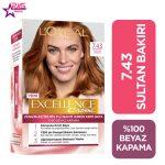 کیت رنگ مو لورآل سری Excellence شماره 7.43 ، فروشگاه اینترنتی ارس مارکت ، بهداشت بانوان