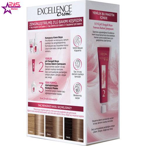 کیت رنگ مو لورآل سری Excellence شماره 8.1 ، فروشگاه اینترنتی ارس مارکت ، بهداشت بانوان ، رنگ مو زنانه