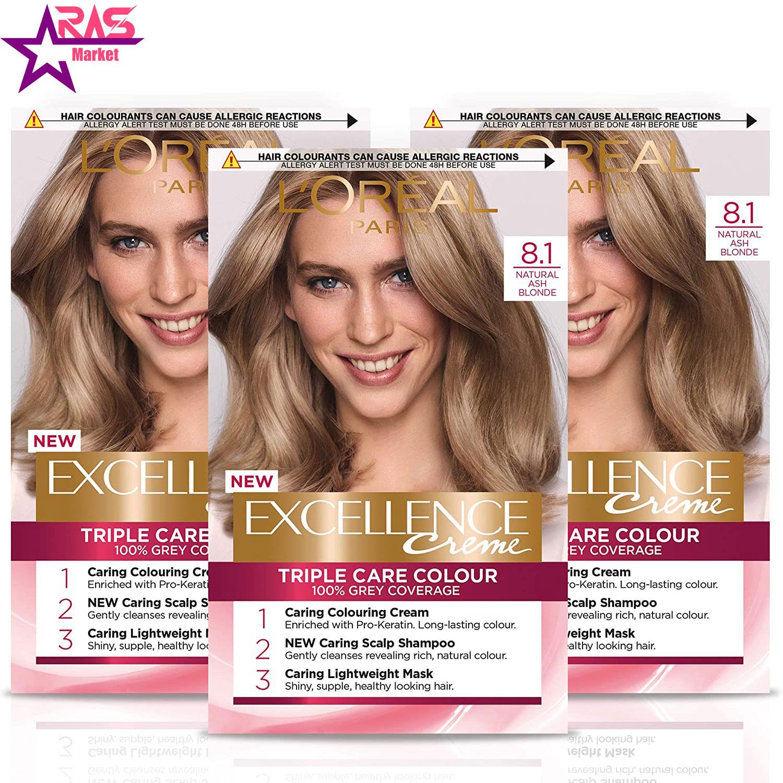 کیت رنگ مو لورآل سری Excellence شماره 8.1 ، فروشگاه اینترنتی ارس مارکت ، بهداشت بانوان ، رنگ مو loreal