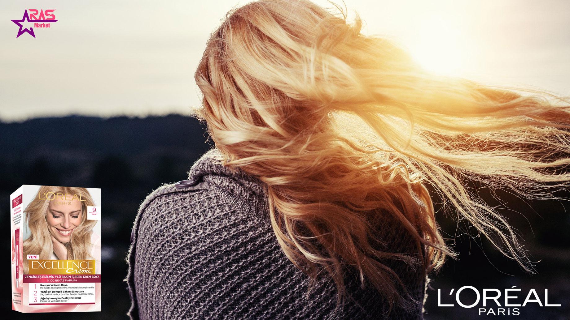 کیت رنگ مو لورآل سری Excellence شماره 9 ، خرید اینترنتی محصولات شوینده و بهداشتی ، بهداشت بانوان ، فروشگاه ارس مارکت