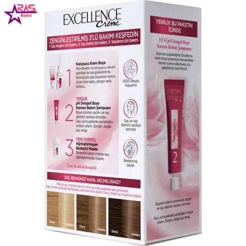 کیت رنگ مو لورآل سری Excellence شماره 9 ، فروشگاه اینترنتی ارس مارکت، بهداشت بانوان ، رنگ مو زنانه