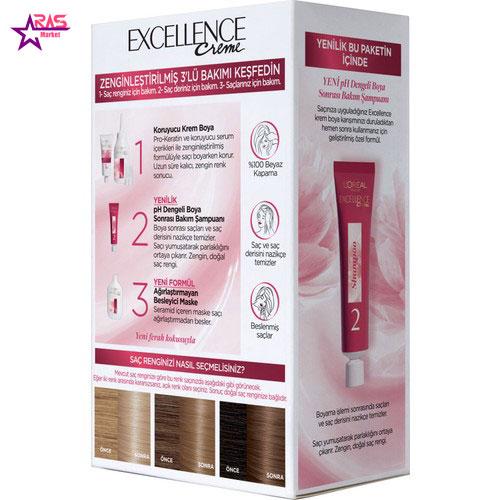 کیت رنگ مو لورآل سری Excellence شماره 9.1 ، فروشگاه اینترنتی ارس مارکت ، بهداشت بانوان ، رنگ مو زنانه