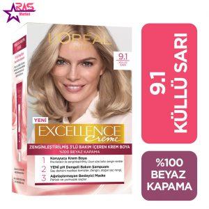 کیت رنگ مو لورآل سری Excellence شماره 9.1 ، فروشگاه اینترنتی ارس مارکت ، بهداشت بانوان