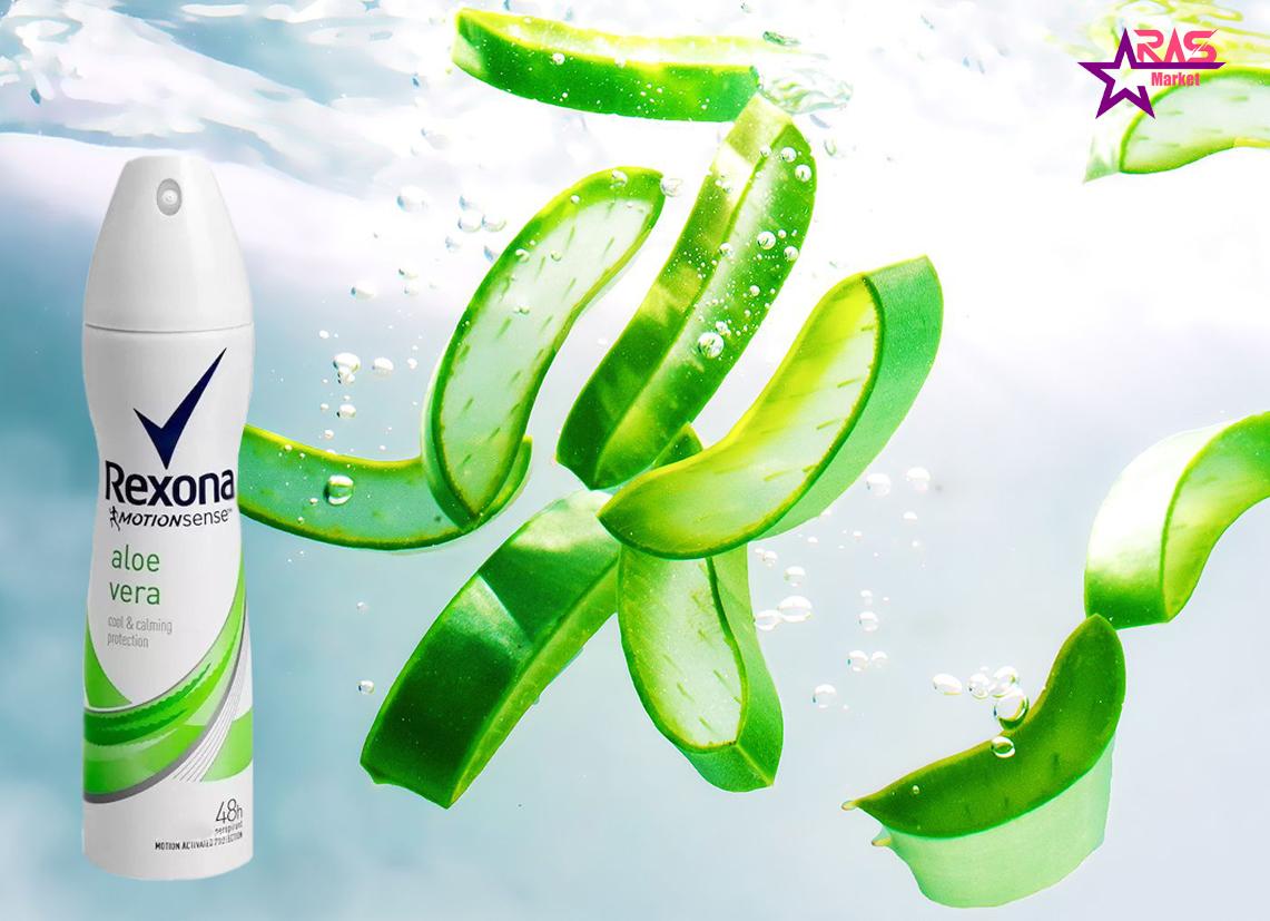 اسپری ضد تعریق رکسونا مدل Aloe Vera حجم 150 میلی لیتر ، خرید اینترنتی محصولات شوینده و بهداشتی