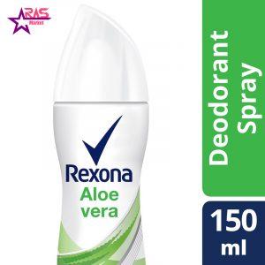 اسپری ضد تعریق رکسونا مدل Aloe Vera حجم 150 میلی لیتر ، فروشگاه اینترنتی ارس مارکت