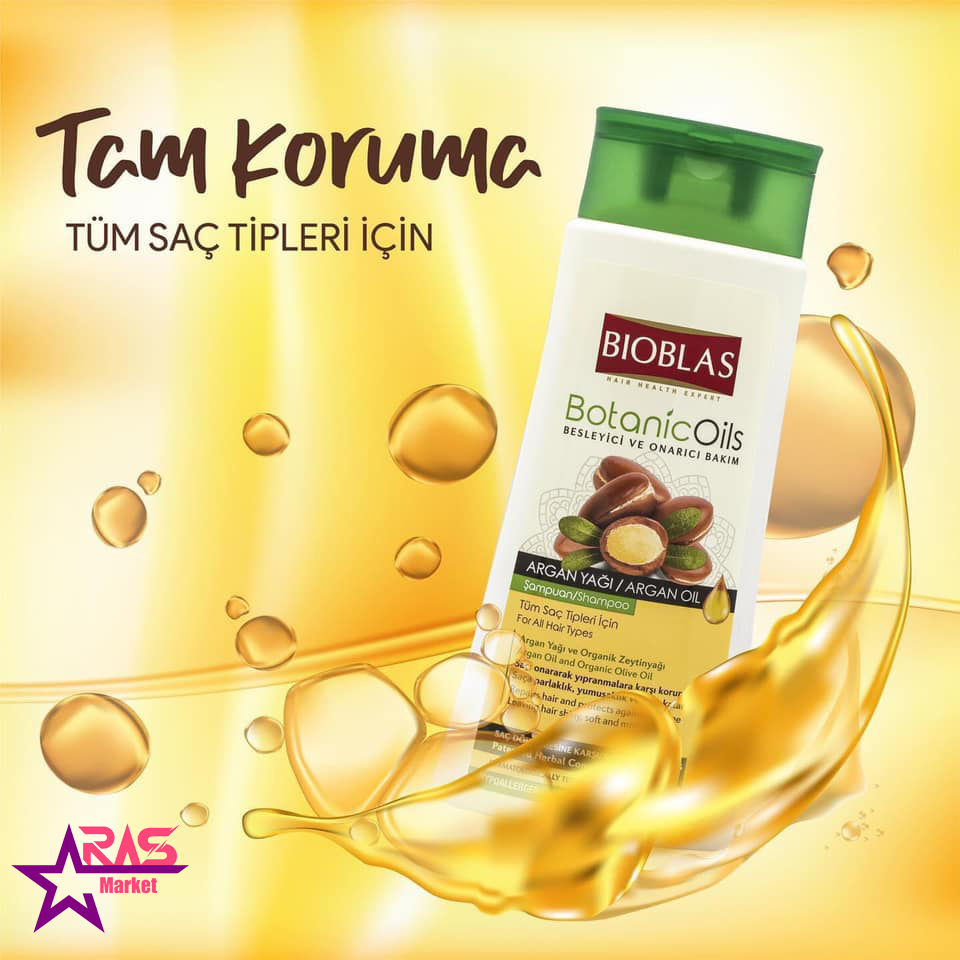 شامپو بیوبلاس حاوی روغن آرگان مناسب تمام موها 360 میلی لیتر ، خرید اینترنتی محصولات شوینده و بهداشتی ، bioblas shampoo