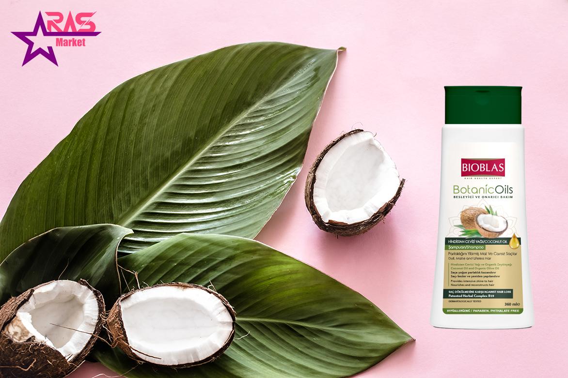 شامپو بیوبلاس حاوی روغن نارگیل درخشان کننده و تقویت کننده مو 360 میلی لیتر ، خرید اینترنتی محصولات شوینده و بهداشتی ، استحمام
