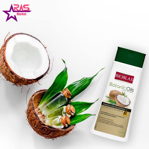 شامپو بیوبلاس حاوی روغن نارگیل درخشان کننده و تقویت کننده مو 360 میلی لیتر ، فروشگاه اینترنتی ارس مارکت ، bioblas shampoo