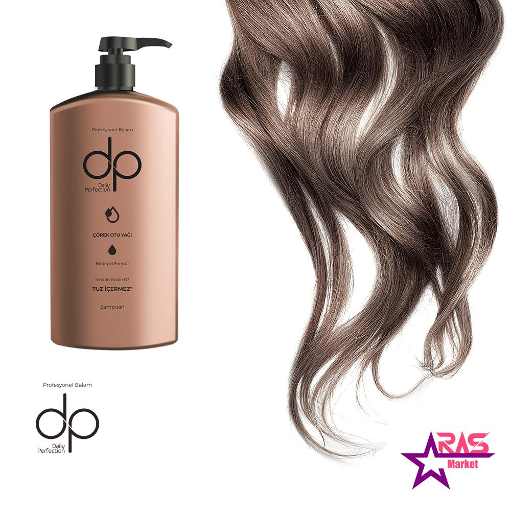 شامپو دکس حاوی روغن سیاه دانه ترمیم و تقویت کننده مو 800 میلی لیتر ، خرید اینترنتی محصولات شوینده و بهداشتی ، dex shampoo