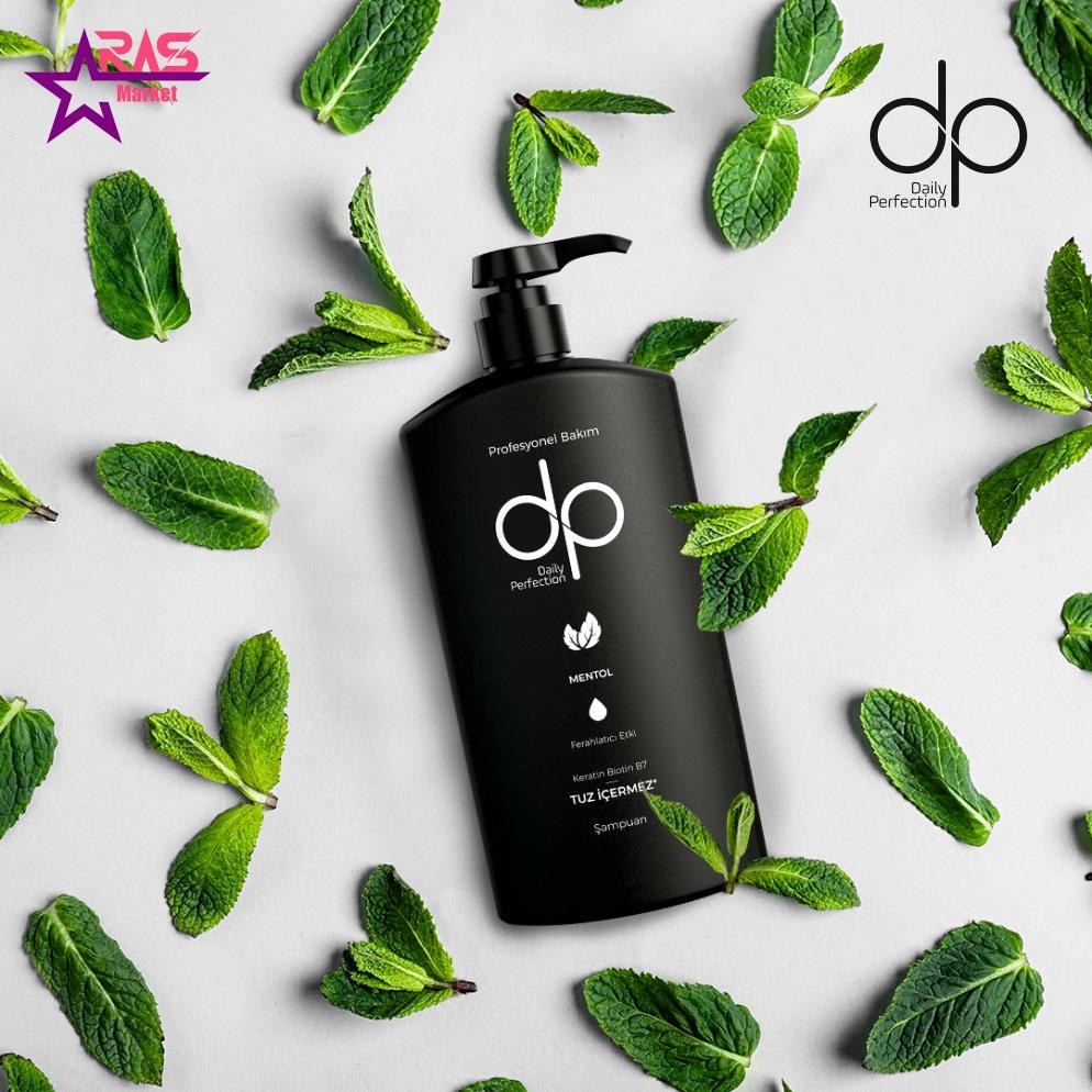 شامپو دکس خنک کننده حاوی عصاره نعنا 800 میلی لیتر ، خرید اینترنتی محصولات شوینده و بهداشتی ، dex shampoo