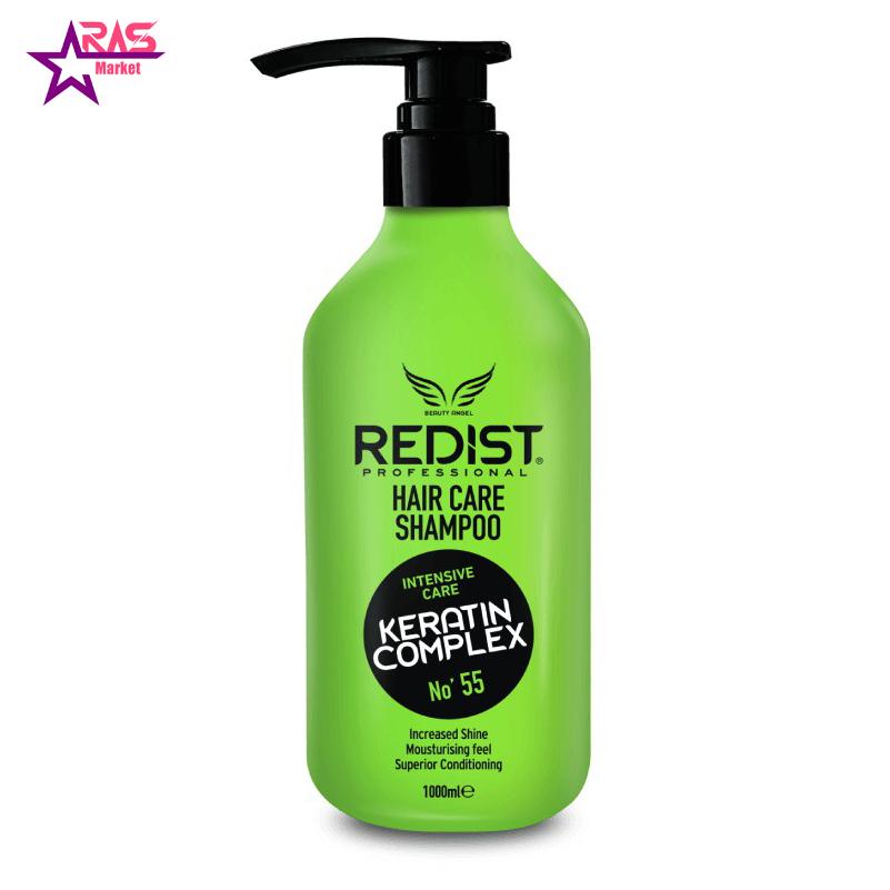 شامپو ردیست مدل Keratin Complex حاوی کراتین 1000 میلی لیتر ، فروشگاه اینترنتی ارس مارکت ، redist shampoo
