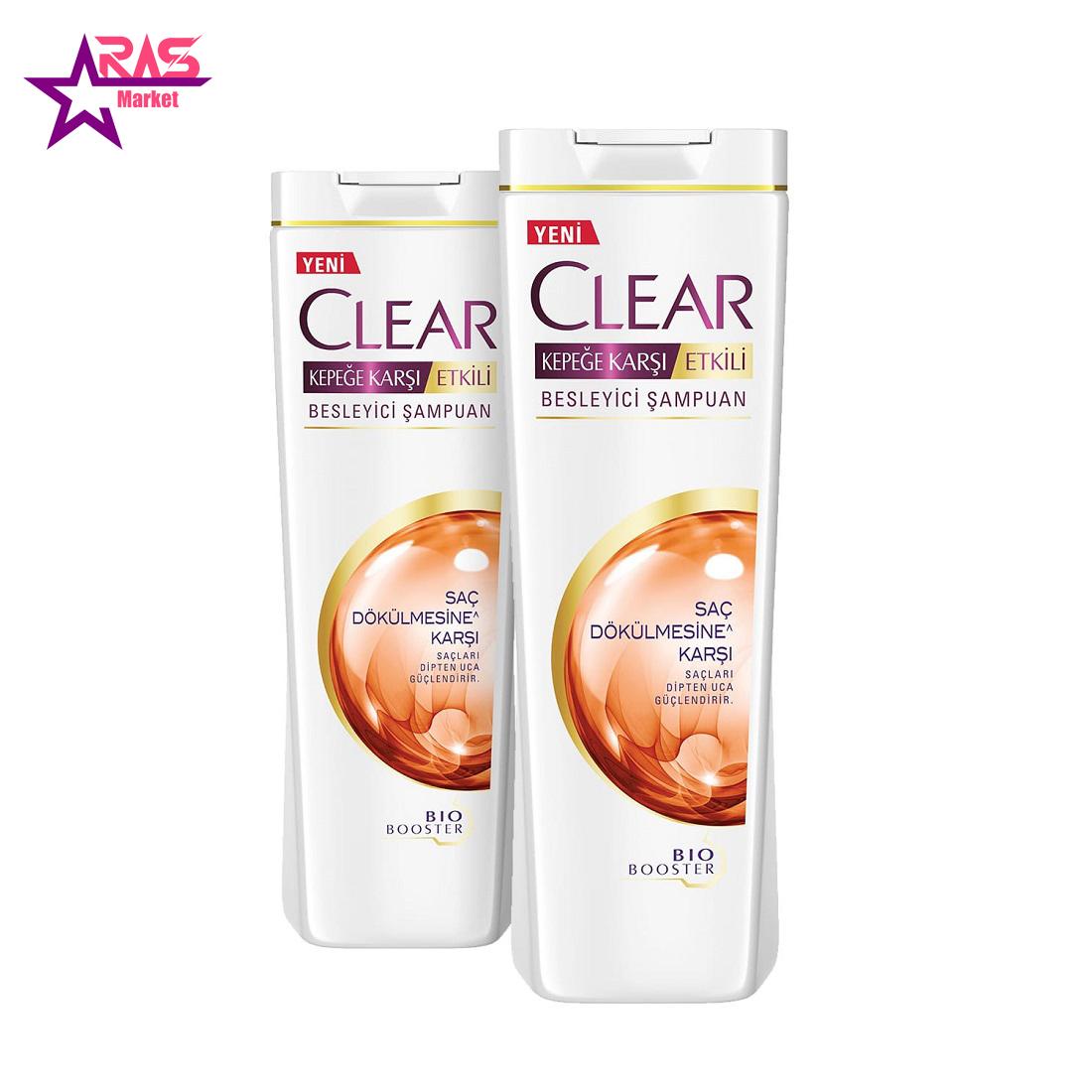 شامپو زنانه کلیر ضد شوره و ضد ریزش مو 500 میلی لیتر ، فروشگاه اینترنتی ارس مارکت ، clear shampoo