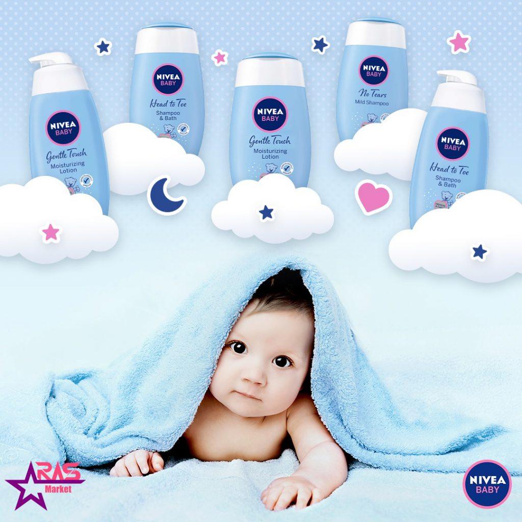 شامپو سر و بدن کودک نیوآ 750 میلی لیتر ، خرید اینترنتی محصولات شوینده و بهداشتی ، مراقبت کودک ، nivea