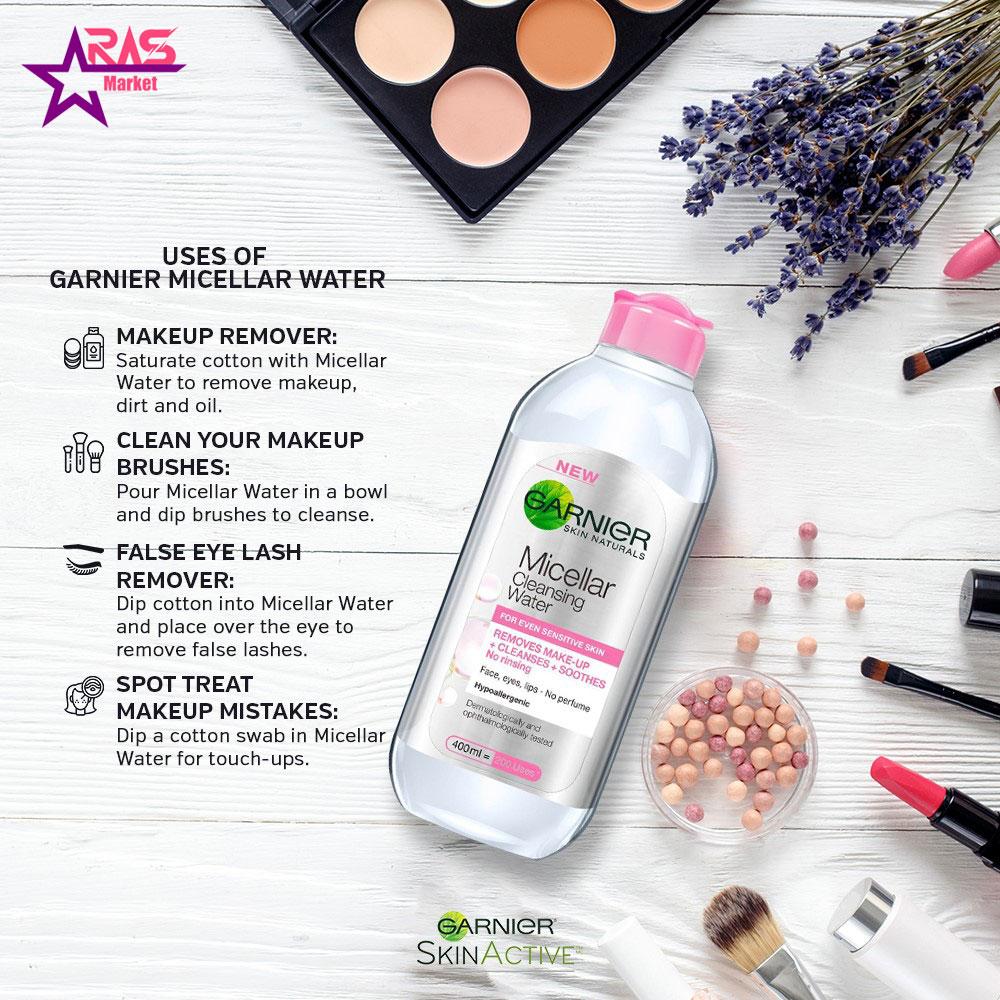 محلول آرایش پاک کن گارنیر مدل Micellar مخصوص پوست های حساس 400 میلی لیتر ، خرید اینترنتی محصولات شوینده و بهداشتی